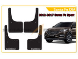 2012-2018 Santa Fe Sport Splash Guard Set