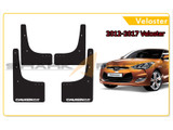 2012-2017 Veloster Splash Guard Set