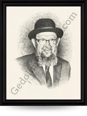 Rav Avigdor Miller