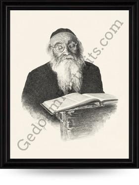Rav Aryeh Levin