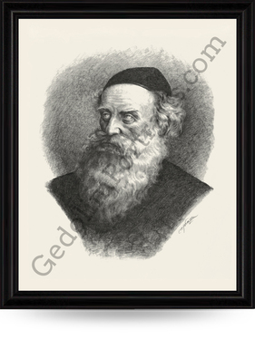 Baal HaTanya - Rav Shneur Zalman of Liadi