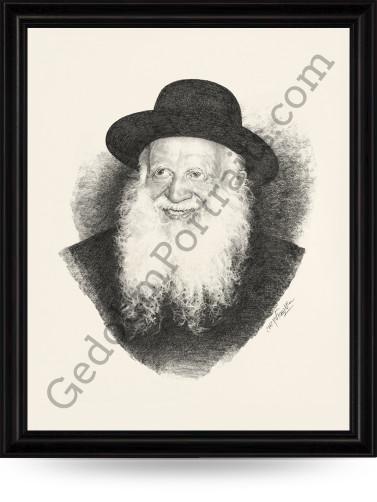 Manchester Rosh Yeshiva - Rav Yehuda Zev Segal
