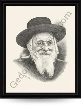 Bobover Rebbe - Rav Shlomo Halberstam