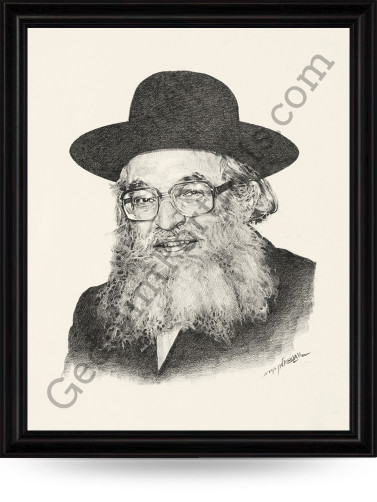 Rav Shimshon Pincus