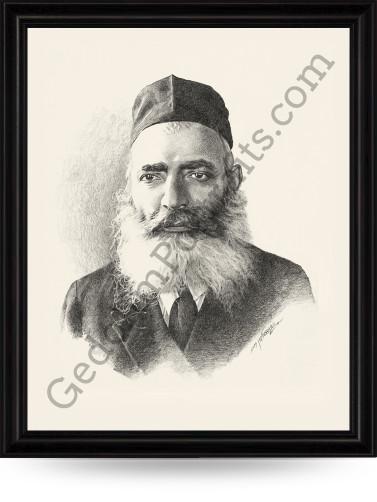 Rav Yeruchom Levovitz