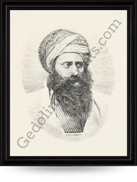 Ben Ish Chai - Rav Yosef Chaim