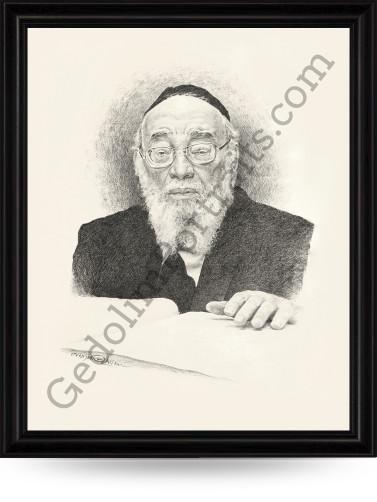 Rav Yaakov Yitzchok Ruderman