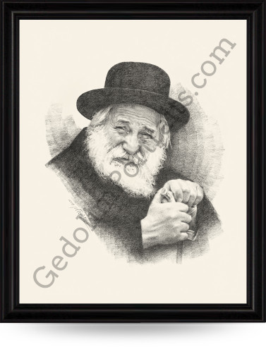 Skulener Rebbe - Rav Yisroel Avrohom Portugal