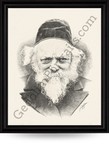Rav Boruch Ber Leibowitz
