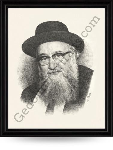 Rav Shimon Schwab