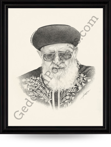 Rav Ovadia Yosef