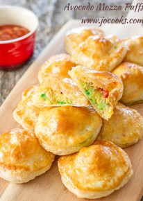 Baked Avocado Mozzarella Puffs - (Free Recipe below)