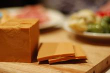 Gjetost (Norwegian Brown Cheese) - 7.5 oz.