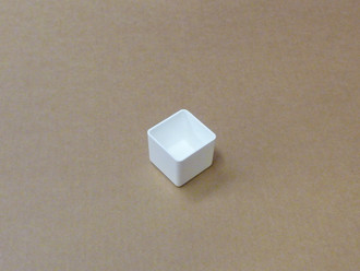 "3"" x 3"" x 2"" "" Medical White Box (Actual Dimensions 2.875"" x 2.875"" x 2.75"")"