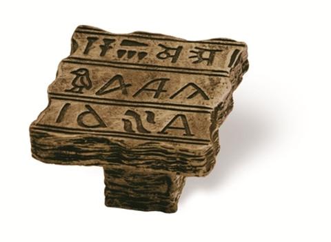 Siro Designs 100-132 Antique Brass  48Mm Knob Hieroglyphics