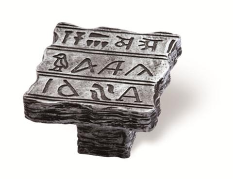 Siro Designs 100-134 Antique Silver  48Mm Knob Hieroglyphics