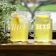 His & Hers Couple Vintage Design Personalized Mason Jars