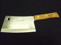 "8"" Meat Cleaver"