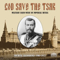 God Save the Tsar: Military Band Music of Imperial Russia, 1900-1912.   This landmark CD presents Russian military music from the age of the last Tsar Nicholas II (1868-1918), performed between 1900 and 1912 by actual bands of the Russian Imperial Army, as well as other military- and civilian performers from the glittering twilight years of the Russian Empire.  Selections of particular interest include INSTRUMENTAL- AND VOCAL renditions of the Imperial Russian Anthem God Save the Tsar, which is well known to classical music lovers from Piotr Ilyich Tchaikovskii's 1812 Overture; a textbook performance of the famous Preobrazhenskii March, the presentation march of the Russian Imperial Army and Navy that was also the regimental march of the premier formation of the Russian Imperial Guard; and a driving parade piece written in 1892 for the twenty-fourth birthday of Tsar Nicholas II while he was still heir to the throne, performed by the brass orchestra that was founded by his music-loving father Tsar Alexander III (and in which that monarch had once performed)!