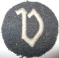 WW2 German Luftwaffe Administrative Specialist Sleeve Patch, Used ( 921F07323-02)