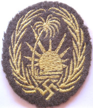 WW2 German Army Afrika Korps Sonderverband 288 Sleeve Patch ( 92108288)