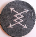 WW2 German Luftwaffe Telephone Exchange Operators Patch with Tag ( 921F07342-02)