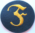 WW2 German Army Artificer (Feuerwerker) Sleeve Patch, Obverse. There are slight variations in the dark blue-green base material on some of these patches.