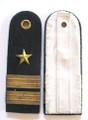 WW2 German Merchant Navy 3rd Officer's Shoulder Boards, Pair.
