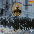 The Central Wind Orchestra of the Hungarian Army presents premiere recordings of forgotten marches by Austro-Hungarian army bandmaster Jakob Pazeller (1869-1957).