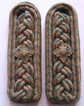 1930-34 Prussian State Forestry Officials Shoulder Boards, Pair