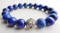 Lapis Lazuli Wrist Mala Bracelet