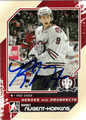 RYAN NUGENT HOPKINS EDMONTON OILERS AUTOGRAPHED ROOKIE HOCKEY CARD #10113G
