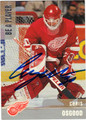 CHRIS OSGOOD DETROIT RED WINGS AUTOGRAPHED & NUMBERED HOCKEY CARD #10213E