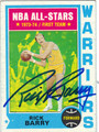 RICK BARRY AUTOGRAPHED VINTAGE BASKETBALL CARD #112012G