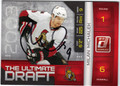 MILAN MICHALEK AUTOGRAPHED HOCKEY CARD #112211H