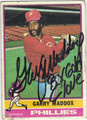 GARRY MADDOX AUTOGRAPHED VINTAGE BASEBALL CARD #113012D