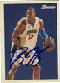 DWIGHT HOWARD AUTOGRAPHED BASKETBALL CARD #11512N