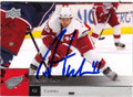 DARREN HELM DETROIT RED WINGS AUTOGRAPHED HOCKEY CARD #11613D