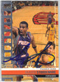 AMAR'E STOUDEMIRE AUTOGRAPHED & NUMBERED BASKETBALL CARD #11712C