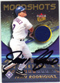"IVAN ""PUDGE"" RODRIGUEZ TEXAS RANGERS AUTOGRAPHED PIECE OF THE GAME BASEBALL CARD #120313D"