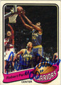 ROBERT PARISH AUTOGRAPHED VINTAGE BASKETBALL CARD #121712C