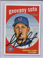 Geovany Soto Autographed Baseball Card 2153