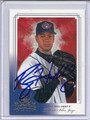 Roy Halladay Autographed Baseball Card 2202