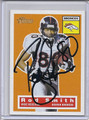 Rod Smith Autographed Football Card 2931
