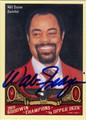 WALT FRAZIER AUTOGRAPHED BASKETBALL CARD #30112D