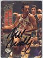 BILL BRADLEY NEW YORK KNICKS & NEW JERSEY SENATOR AUTOGRAPHED BASKETBALL CARD #31013G