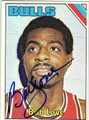 BOB LOVE CHICAGO BULLS AUTOGRAPHED VINTAGE BASKETBALL CARD #41313G