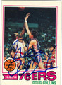 DOUG COLLINS PHILADELPHIA 76ers AUTOGRAPHED BASKETBALL CARD #41413N