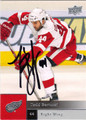 TODD BERTUZZI DETROIT RED WINGS AUTOGRAPHED HOCKEY CARD #50213B