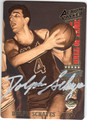 DOLPH SCHAYES AUTOGRAPHED BASKETBALL CARD #50413F